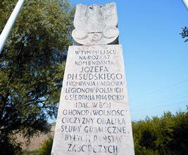 Obelisk at the border of the Austrian- and Russian-occupied parts of Poland in Michałowice